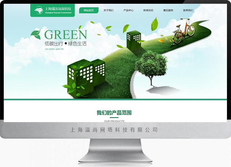 瑞泫环保 - 净水器行业