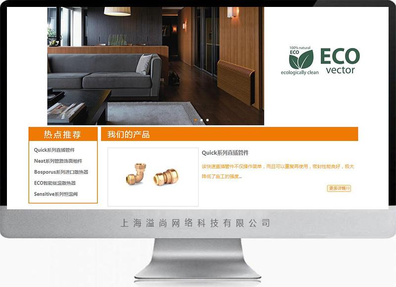 松江企业网站托管科瓦图